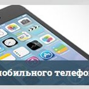 ПО для мобильныйх телефонов IOS, Android и ПК контроль транспорта фото