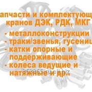 Привод передвижения башенного крана ПК-6,3 фото
