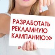 Все виды рекламы фото