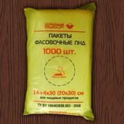 Пакеты фасовочные полиэтиленовые для пищевых продуктов и фото