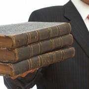 Услуги юристов, адвокатов по международному праву в Алматы фото