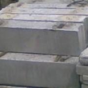 Блок фундаментный ФБС 24-4-6 фото