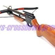 Арбалет Man Kung МК-200А1 + 2 стрелы Ствол алюминий Приклад дерево фото