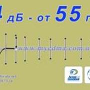 14 дБ антенны для CDMA модема фото