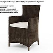 Кресла плетеные, кресло Аманда - мебель для дома, мебель для сада, мебель для ресторана, мебель для бассейна фото