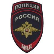 Шевроны МВД нового образца фото