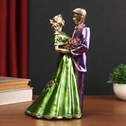 """Сувенир полистоун """"Свадебный вальс"""" зелёный и сирень 28,5х17х12,5 см фото"""