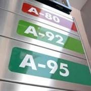 Автомобільний бензин фото