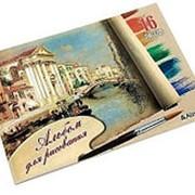 """Альбом 080625 Алингар AL 5455 """"Венеция"""" для рисования ( 16 л./ А4 ) на скрепке ( 1 шт.) фото"""