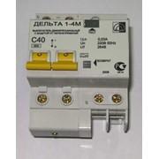 Дифавтомат 2-полюсный с защитой от перенапряжений Дельта 1-4М фото