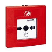 Ручной пожарный извещатель Integral X-LINE фото