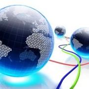 Вычислительное, интернет, информационное фото