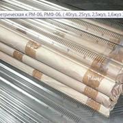 Трубка для ротаметра РМ-06 фото