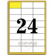 Этикетки самоклеящиеся белые, 24 на листе. размеры: 70 x 35 mm EADZ24-2 фото