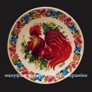 Керамическая тарелка Огненный Петух фото