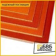 Гетинакс лист 20х2000х1000 ГОСТ 2718-74 фото