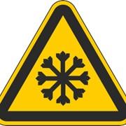 Знак предупреждающий Д17 фото