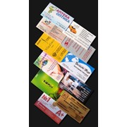 Разработка рекламной полиграфии: брошюр, буклетов, каталогов, календарей фото