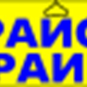Прайсы Украины, Прайсы Донбасса, Прайсы Киева. фото