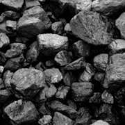 Уголь (АО) фото