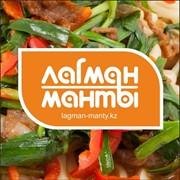 Доставка еды по г.Алматы фото