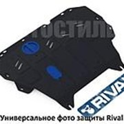 Защита картера Rival для Kia Sorento II (2009-2012) сталь фото