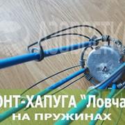 "Зонт-хапуга на пружинах ""Ловчая"", размер 1,4х1,4м, ячейка 20мм (леска) фото"