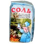 Соль каменная поваренная пищевая 1 сорт фото