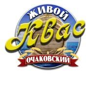 Продам живой Очаковский квас в Николаевской,Одесской обл. в кегах фото