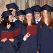 Российская международная «Школа «Бакалавр» фото