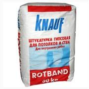 Штукатурка Ротбанд (ROTBAND) (30кг) KNAUF М фото
