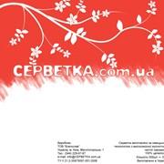 Салфетки бумажные, 24х24 см, белые, 500 листов в упаковке. фото