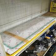 Прокладка картера LM25750.00 фото