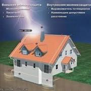 Установка систем молниезащиты и заземления фото