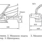 РУБИТЕЛЬНЫЕ МАШИНЫ МРД-3 фото
