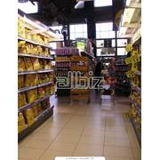 Супермаркеты фото
