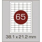 Этикетки самоклеящиеся 38,1х21,2 мм c закругленными углами фото