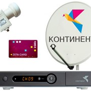 Комплекты Континент ТВ фото
