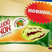 Мороженое Рожок с Фисташково-Миндальной пастой фото
