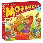 Дрофа Мозаика для малышей. Страна сказок 2011 фото