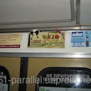 Реклама на периметре вагона метро фото