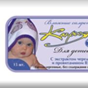 Влажные салфетки для детей Экстракт череды и провитамина В5 фото