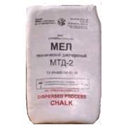 Мел строительный МТД-2