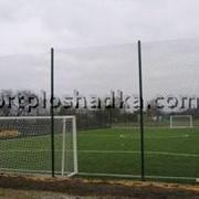 Строительство футбольного поля Харьков фото