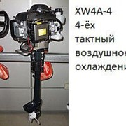 Мотор лодочный XW4A-4 53cc 4.0 л.с. фото