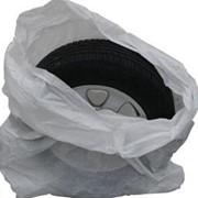 Пакеты полиэтиленовые для упаковки шин фото