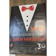 Печать плакатов в Ростове-на-Дону фото