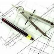 Инжиниринг и проектирование. фото