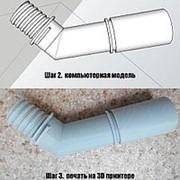 Услуги 3D печати фото