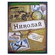 """Блокнот """"Николай"""" 32 листа 561943 фото"""